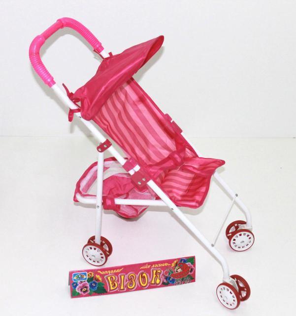 Металлическая коляска для куклы Розовая (rv0006274/1)