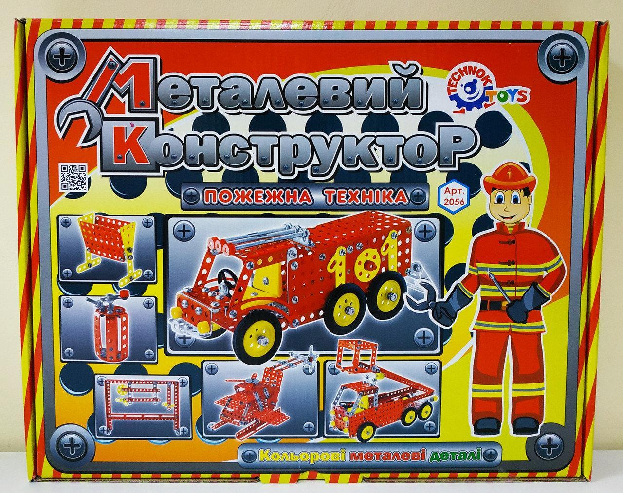 Металлический конструктор Пожарная техника 213 деталей (ss0077622)