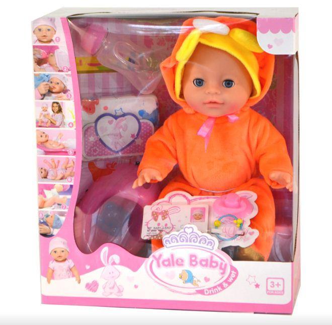 Интерактивная кукла пупc Yale Baby Orange (HABWUOGDQ)