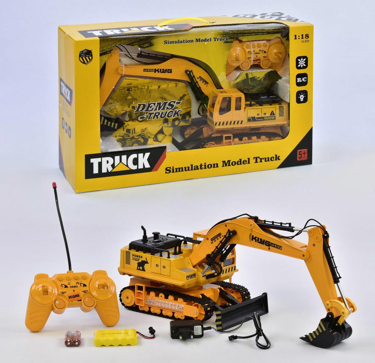 Экскаватор Truck на радиоуправлении Желтый (1082-04)