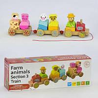 Деревянный конструктор Поезд с животными 03152 Разноцветный (2-03152-69011)