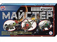 Конструктор ТехноК Юный мастер металлический 2353 (222447)
