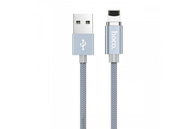 Кабель Hoco Magnetic U40А плетеный USB to Lightning 1m Серый (680415)