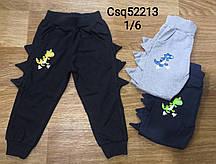 Спортивные брюки для мальчиков Mr.David, 1-6 лет.