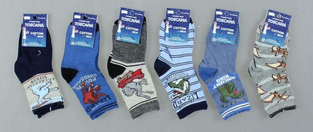 {есть:31/34,35/38} Детские носки для мальчиков Toscana ,27/30,31/34,35/38 pp. [35/38]