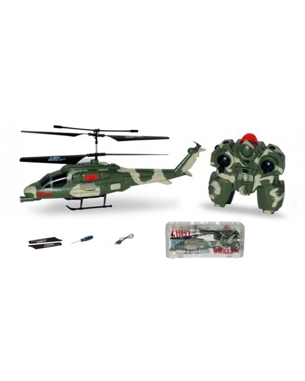 Вертоліт на радіоуправлінні Зелений (BF-113-D)