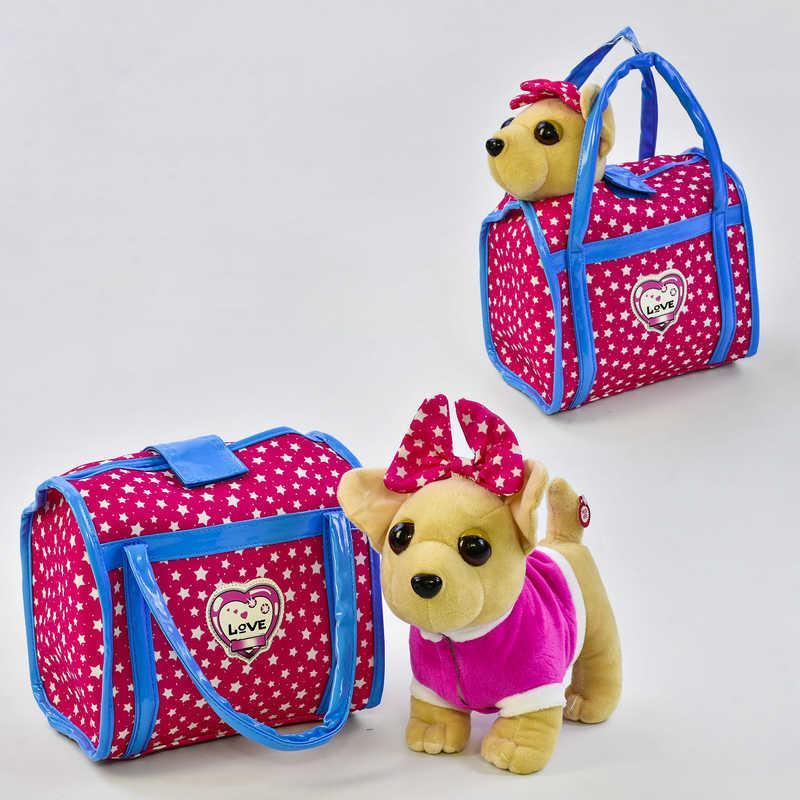 Мягкая игрушка JC Toys Собачка в сумочке С 33969 Разноцветная (2-С33969-74553)