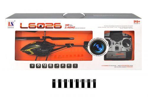 Вертолет LISHITOYS радиоуправляемый с камерой (TOY-31453)