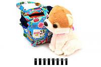 Интерактивная собака Toysi в сумочке Разноцветный (TOY-56751)