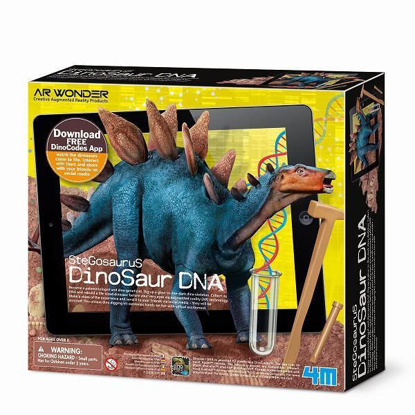 Набор для творчества 4M ДНК динозавра Стегозавр Разноцветный (00-07004)