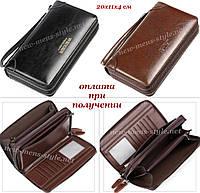 Чоловіча шкіряна натуральна барсетка барсетка клатч гаманець WEIXIER, фото 1