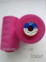 Нитки Coats Epic 03697 / 120 / 5000м