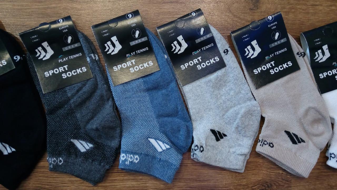 """Детские стрейчевые носки,сетка в стиле""""Adidas ss"""""""