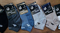 """Детские стрейчевые носки,сетка в стиле""""Adidas ss"""", фото 1"""