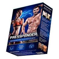 Presspander (Пресспандер) - пояс для похудения, фото 1