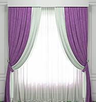 Комплект штор для гостиной плотные