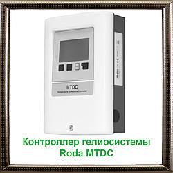 Контролер геліосистеми Roda MTDC