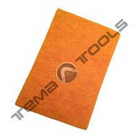 Скотч-брайт в аркушах (полотно) 150x230 P800 помаранчевий