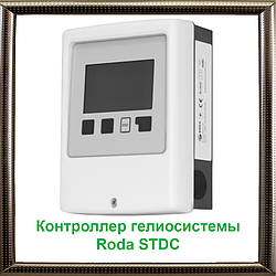 Контролер геліосистеми Roda STDC