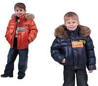 Пуховики и зимние куртки для  мальчиков