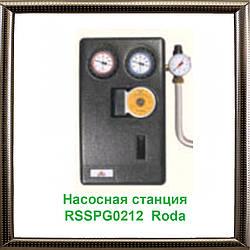 Насосна станція RSSPG0212 Roda