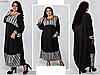 Жіноча сукня ангора великого розміру, з 62 по 72 розмір