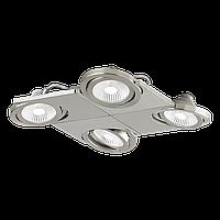 """Світильник настінно-стельовий Eglo 39251 2х5W LED """"Бреа"""""""