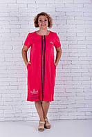 Гарний літній халат великі розміри, фото 1