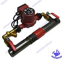Байпас с циркуляционным насосам grundfos для системы отопления 1 1/2 (40) короткий с обратным клапаном