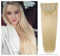 Волосы трессы ТЕРМО на заколках 7 прядей длина  55см №18/22  перламутрово-жемчужный блонд