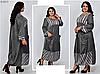 Длинное платье свободного фасона большого размера, с 62 по 72 размер