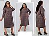 Сукня видовжене прямого фасону, з 52 по 58 розмір
