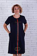 Платье короткое большие размеры, фото 1