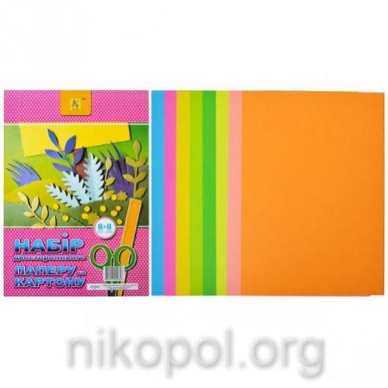 Цветной картон и бумага для аппликаций 8+8 листов А4 (неоновая, двусторонняя)