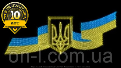 "Панно светодиодное ""Герб Украины"" 5.9х2.2м"