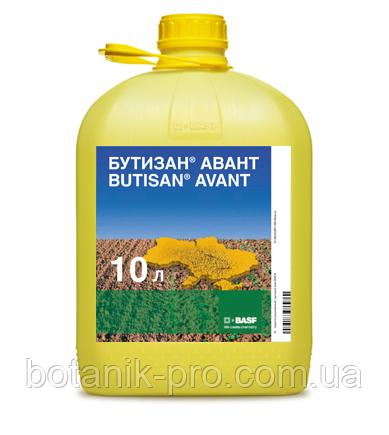 Гербицид Бутизан Авант,10л.
