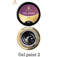 002 F.O.X Gel paint 5 мл