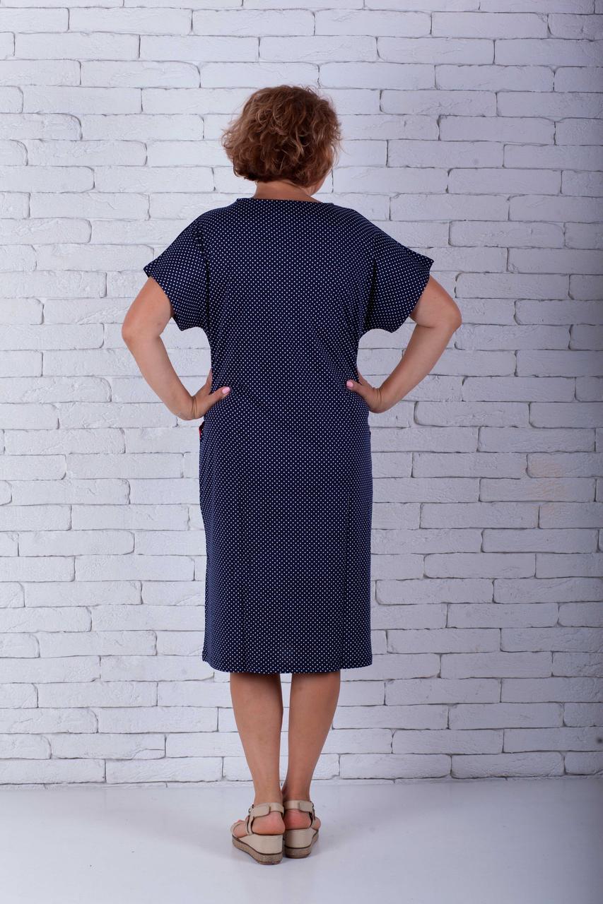 купить платье в горошек мелкий