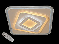 Светодиодный светильник на пульте управления с димером 2228-50, фото 1