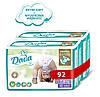 Подгузники детские Dada Extra Soft Mega Box 4 (7-18 кг) 92 шт