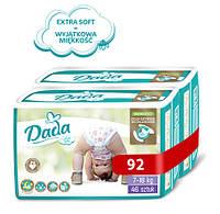 Підгузники дитячі Dada Extra Soft Box Mega 4 (7-18 кг) 92 шт