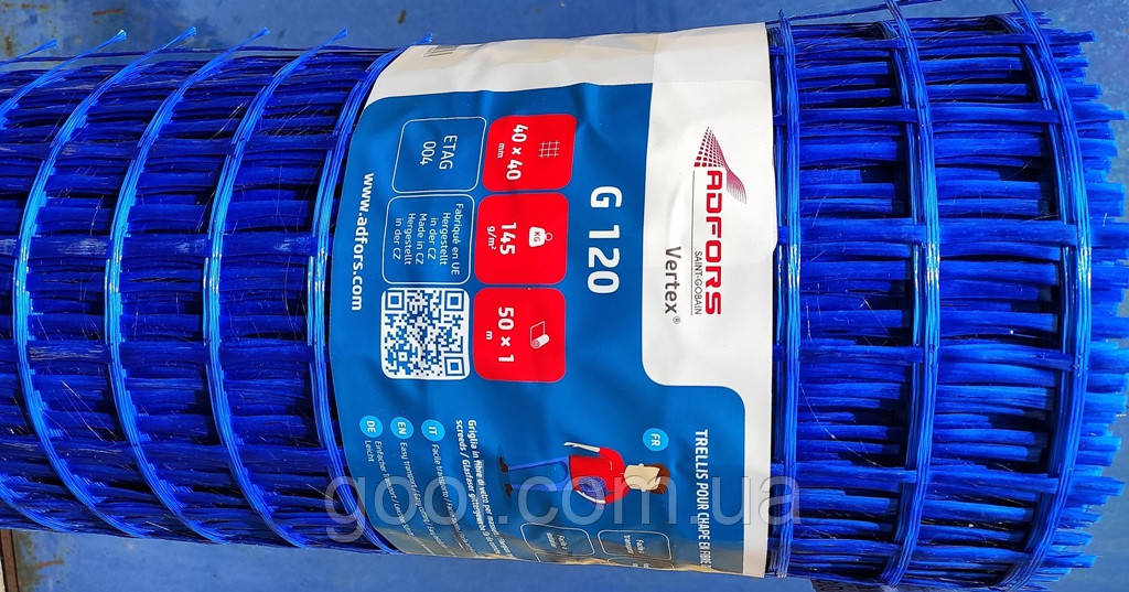 Сетка для стяжки пола Vertex G120 ячейка 40х40 мм. плотность 145 гр\м2 1х50 м2 в рулоне