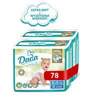 Підгузники дитячі Dada Extra Soft Box Mega 5 (15-25 кг) 78 шт