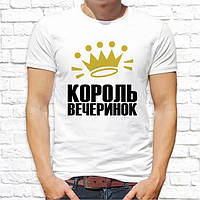 """Мужская футболка с принтом """"Король вечеринок"""" Push IT"""