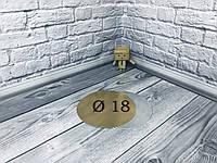 *10 шт* / Подложка для торта 18см, Золото-серебро, 180мм/мин. 10 шт., фото 1
