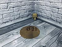 *10 шт* / Подложка для торта 21см, Золото-серебро, 210мм/мин. 10 шт., фото 1