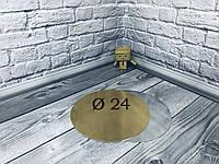 *10 шт* / Подложка под торт 24см, Золото-серебро, 240мм/мин. 10 шт.