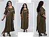 Довге лляне плаття з вишивкою, з 48 до 62 розмір