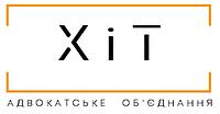 Податковий адвокат. Адвокат по податковим спорам Полтава