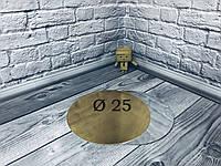 *10 шт* / Подложка под торт 25см, Золото-серебро, 250мм/мин. 10 шт., фото 1